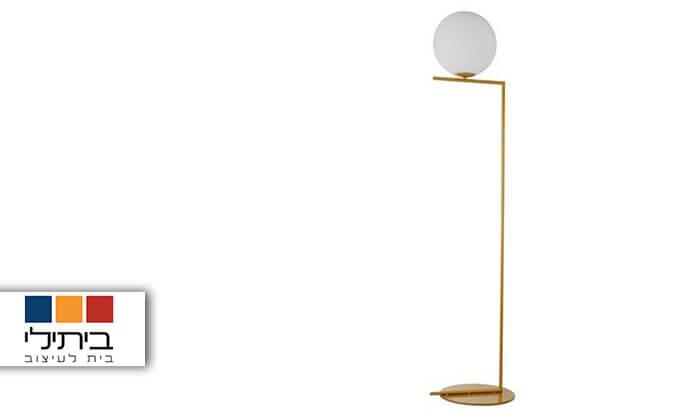 2 ביתילי: מנורה עומדת דגם עידו