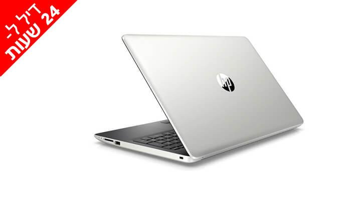 3 דיל ל-24 שעות בלבד: מחשב נייד HP עם מסך 17.3 אינץ' - משלוח חינם