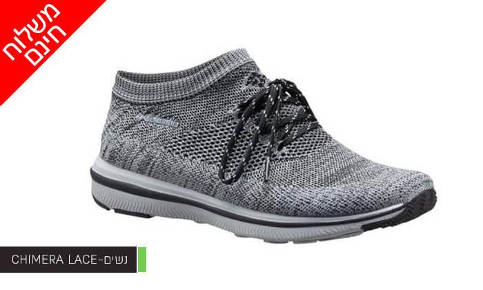7 נעלי קולומביה Columbia לנשים ולגברים - משלוח חינם!