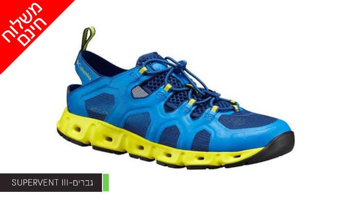 4 נעלי קולומביה Columbia לנשים ולגברים - משלוח חינם!