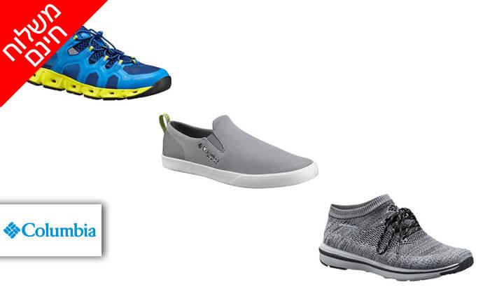 2 נעלי קולומביה Columbia לנשים ולגברים - משלוח חינם!