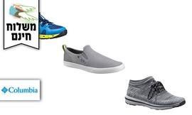 נעלי קולומביה Columbia