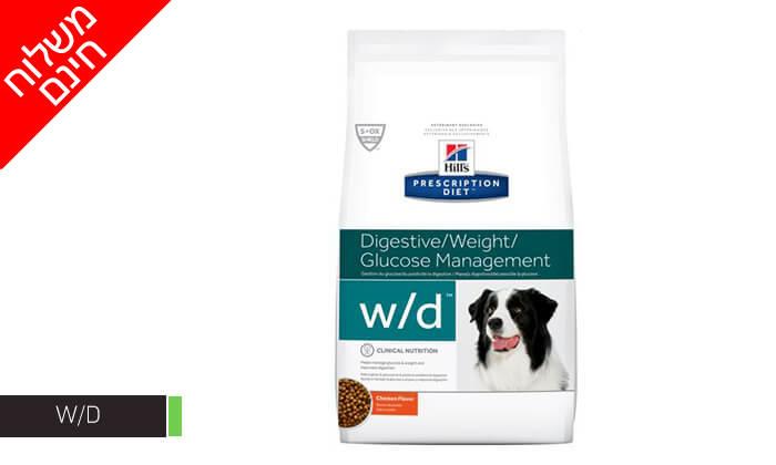 4 שני שקי מזון יבש לכלבים Hills - משלוח חינם