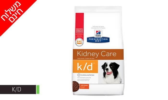 11 שני שקי מזון יבש לכלבים Hills - משלוח חינם