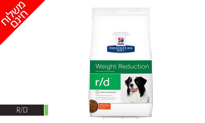 14 שני שקי מזון יבש לכלבים Hills - משלוח חינם