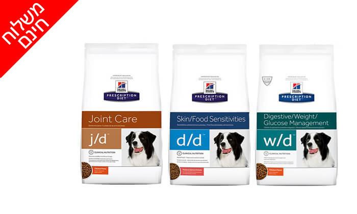 16 שני שקי מזון יבש לכלבים Hills - משלוח חינם