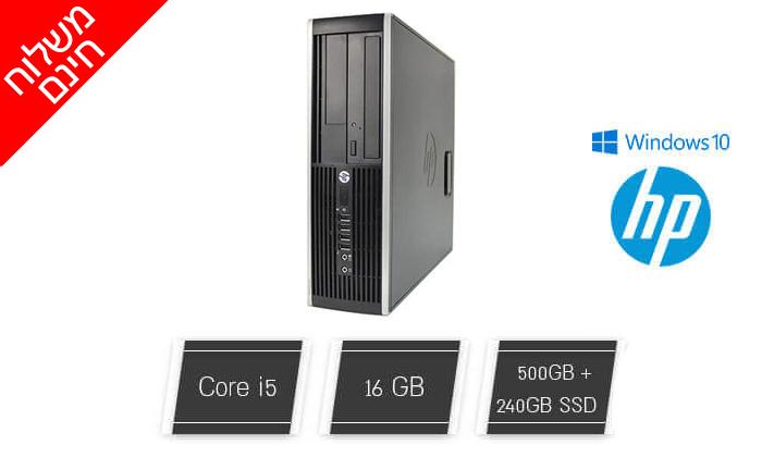 2 מחשב נייח HP עם מעבד i5 - משלוח חינם