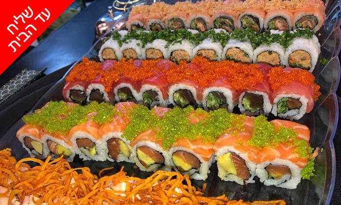 4 ארוחת קומבינציות ממסעדת NUCHI הכשרה בכיכר המדינה - משלוח חינם לתל אביב