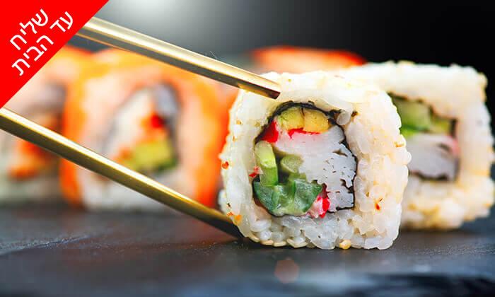6 ארוחת קומבינציות ממסעדת NUCHI הכשרה בכיכר המדינה - משלוח חינם לתל אביב