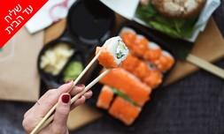 ארוחת 5 קומבינציות סושי במשלוח