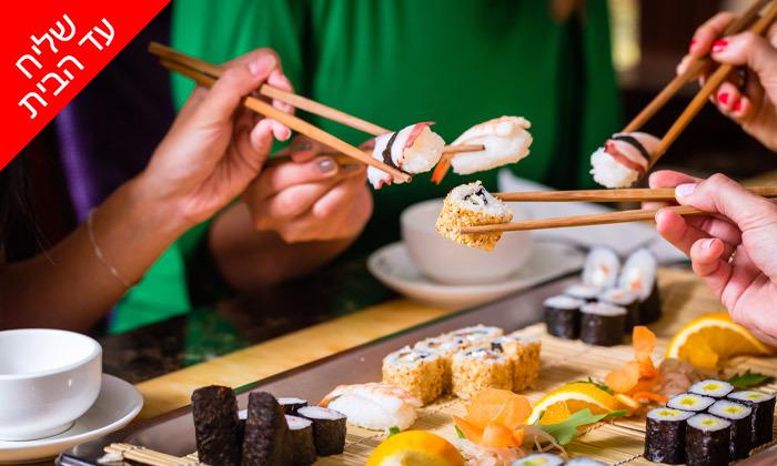 7 ארוחת קומבינציות ממסעדת NUCHI הכשרה בכיכר המדינה - משלוח חינם לתל אביב