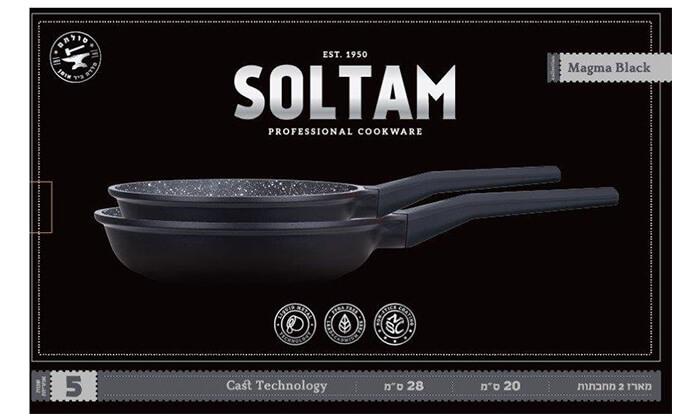 3 סט שתי מחבתות SOLTAM