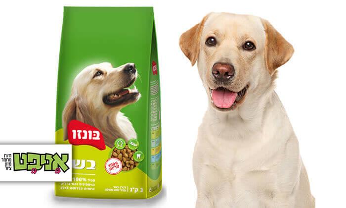 2 בונזו - מזון לכלבים