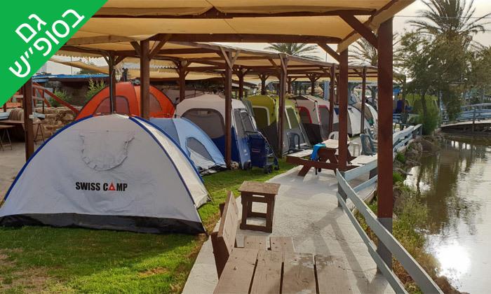 5 קמפינג בפארק הדיג מעיין צבי
