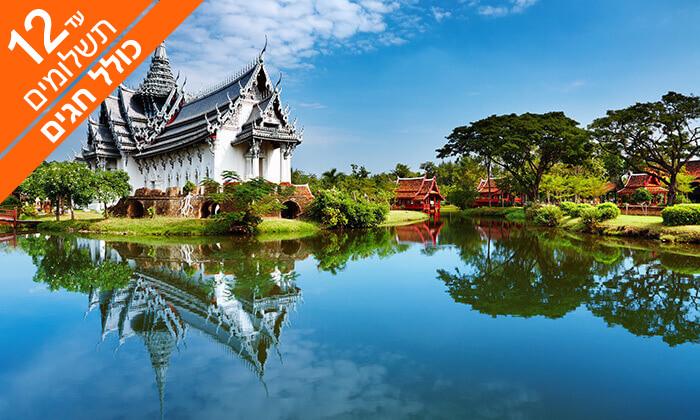 8 טיול מאורגן 13 ימים בתאילנד, כולל חגים