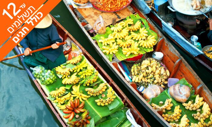 6 טיול מאורגן 13 ימים בתאילנד, כולל חגים