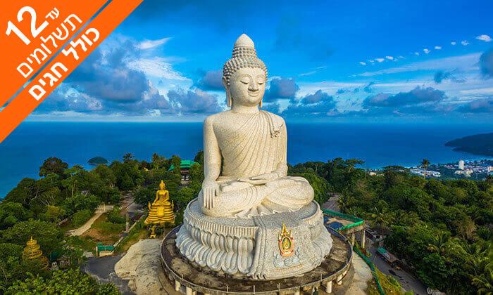 7 טיול מאורגן 13 ימים בתאילנד, כולל חגים