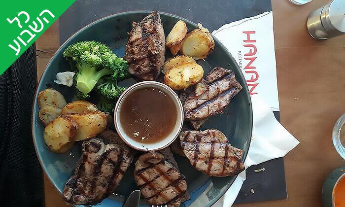 2 ארוחת בשרים זוגית במסעדת חנאן בצפון, מעלות-תרשיחא