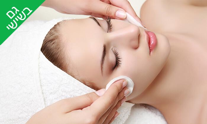 2 עיסוי פנים או טיפול פנים קלאסי בקליניקה נימפאה - שלווה ורוגע, ראשון לציון