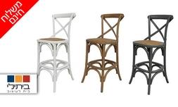 כיסא בר ביתילי דגם קיאני