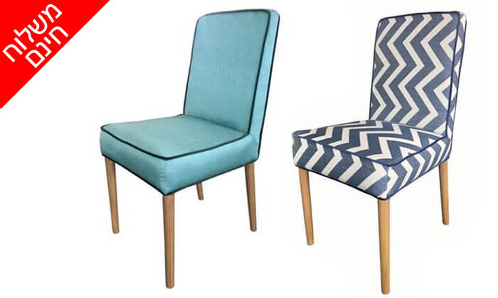 7 ביתילי: כיסא לפינת אוכל דגם פורטו - הובלה חינם!