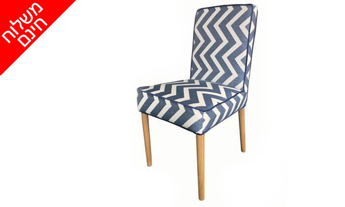 3 ביתילי: כיסא לפינת אוכל דגם פורטו - הובלה חינם!