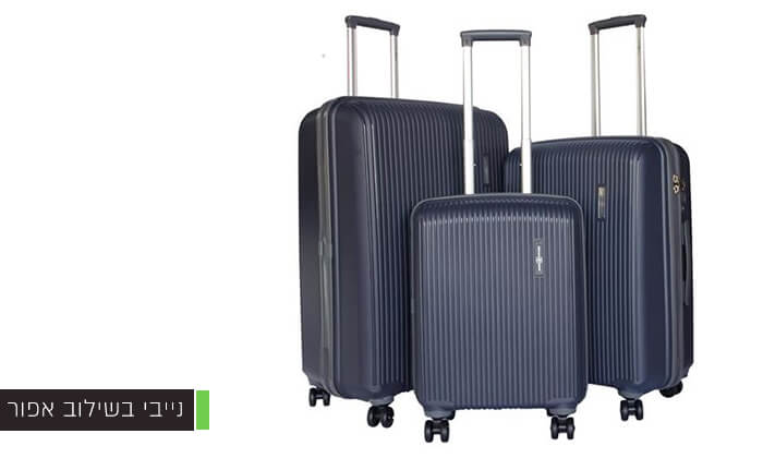 3 סט 3 מזוודות ענקיות SWISS VOYAGER