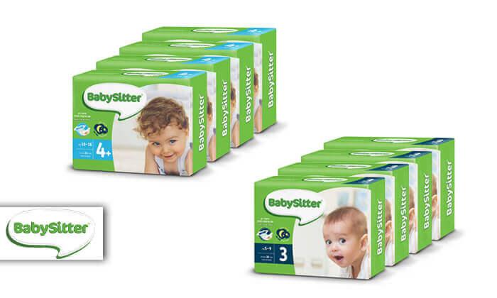 2 מארז 8 חבילות חיתולי בייביסיטר Babysitter