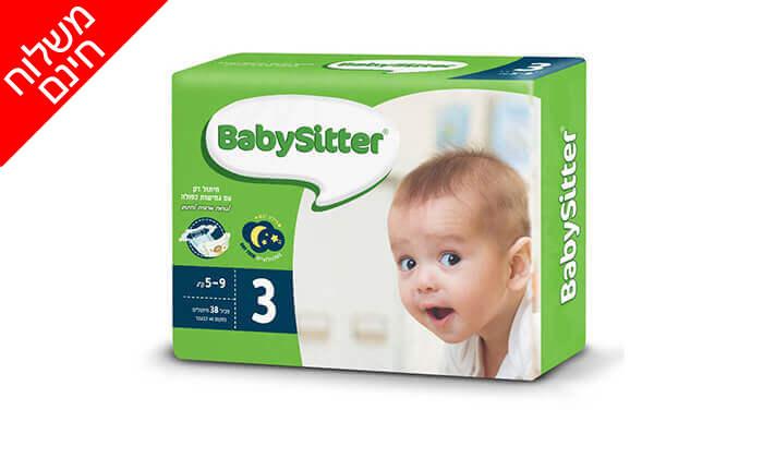 3 מארז 8 חבילות חיתולי בייביסיטר Babysitter - משלוח חינם