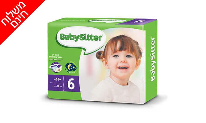 7 מארז 8 חבילות חיתולי בייביסיטר Babysitter - משלוח חינם