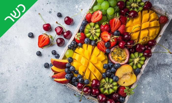 2 מגש פירות כשר - סאנדיי בראנץ', תל אביב