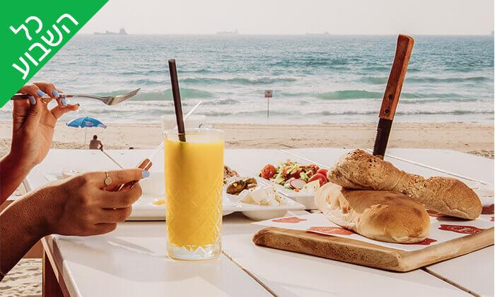 7 ארוחת בוקר זוגית במסעדת ארמיס, אשדוד