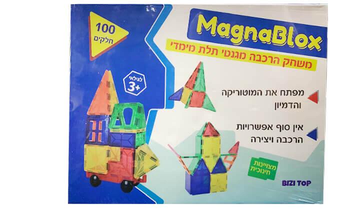 3 משחק מגנטי 100 חלקים להתפתחות ילדים
