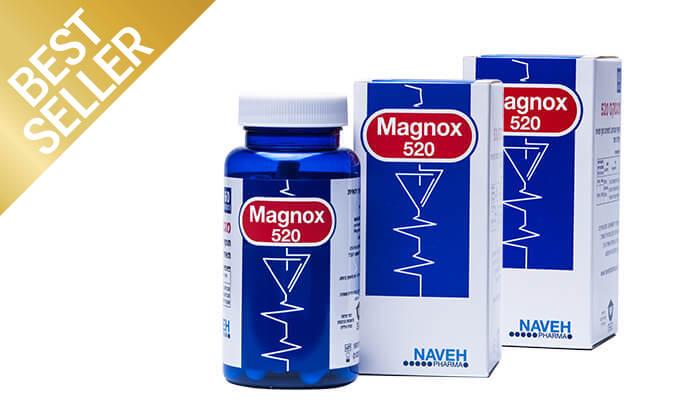 4 120 כמוסות תוסף תזונה מגנוקס Magnox 520 - משלוח חינם
