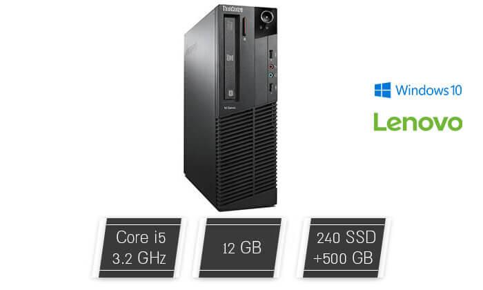 2 מחשב נייח LENOVO עם מעבד i5 - משלוח חינם