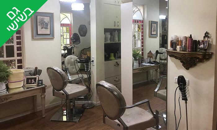 3 תספורת טיפולי שיער במספרת ספוסה בלה, שדרות מוריה בחיפה