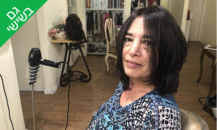 5 תספורת טיפולי שיער במספרת ספוסה בלה, שדרות מוריה בחיפה