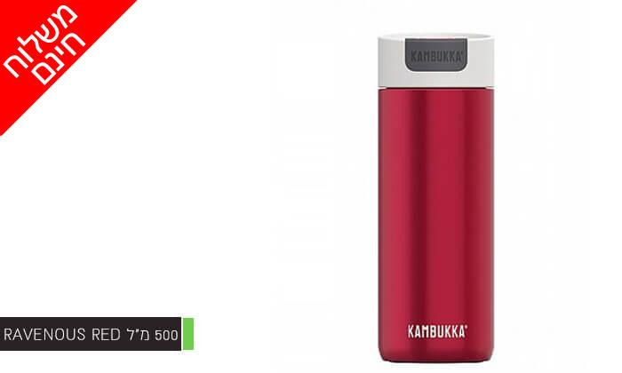 6 כוס שתייה תרמית KAMBUKKA - משלוח חינם