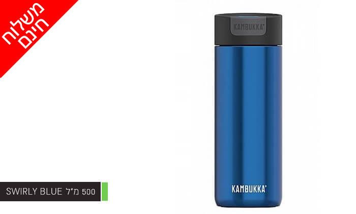 7 כוס שתייה תרמית KAMBUKKA - משלוח חינם