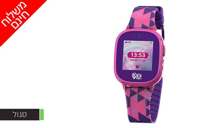 3 שעון GPS ילדים KIDIWATCH Pro 2.0 - משלוח חינם
