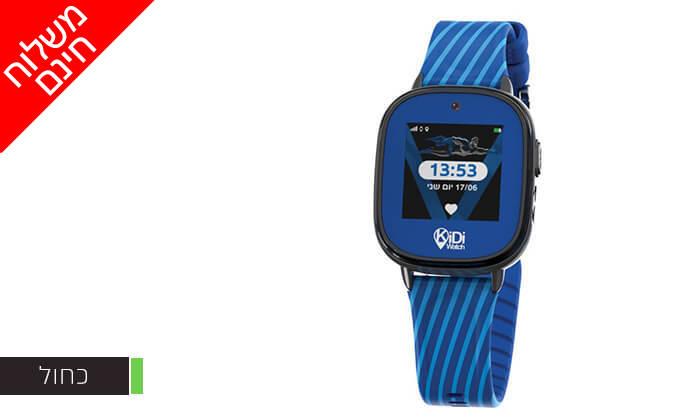 6 שעון GPS ילדים KIDIWATCH Pro 2.0 - משלוח חינם