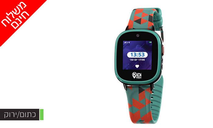 5 שעון GPS ילדים KIDIWATCH Pro 2.0 - משלוח חינם