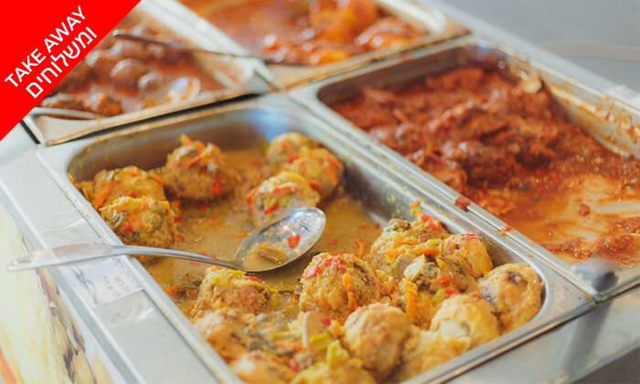 6 אוכל מוכן וכשר ב-Take Away מאולמי אגמים, באר שבע