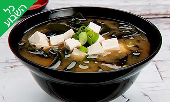 4 ארוחה אסייתית זוגית במסעדת אישימוטו, אבן יהודה