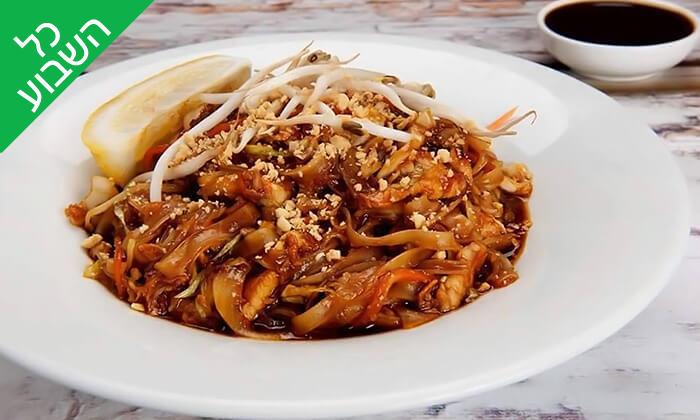 5 ארוחה אסייתית זוגית במסעדת אישימוטו, אבן יהודה