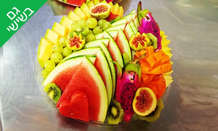 4 מגשי פירות מדוקטור ג'וס