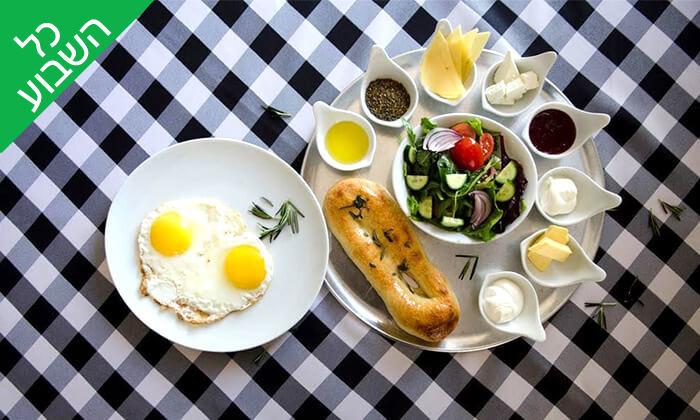4 ארוחת בוקר זוגית במסעדת מנצ'ס - המושבה הגרמנית, חיפה