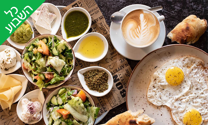 2 ארוחת בוקר זוגית במסעדת מנצ'ס - המושבה הגרמנית, חיפה