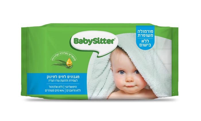 4 36 חבילות מגבוני BabySitter ללא בישום