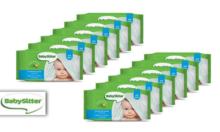 2 36 חבילות מגבוני BabySitter ללא בישום